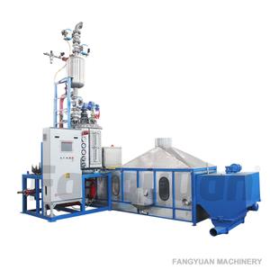 SPJ-75 EPP可扩展聚丙烯预膨胀机发泡机