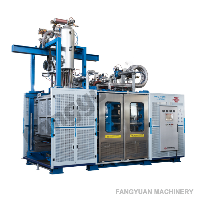 Fully Automatic Fast Mould Change Eps Foam Plastic Thermocol Plate Making Machine for Styrofoam Packaging Line